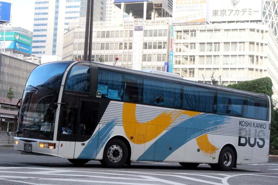 高志観光バス か1595