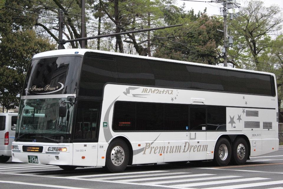 西日本JRバス 744-0901