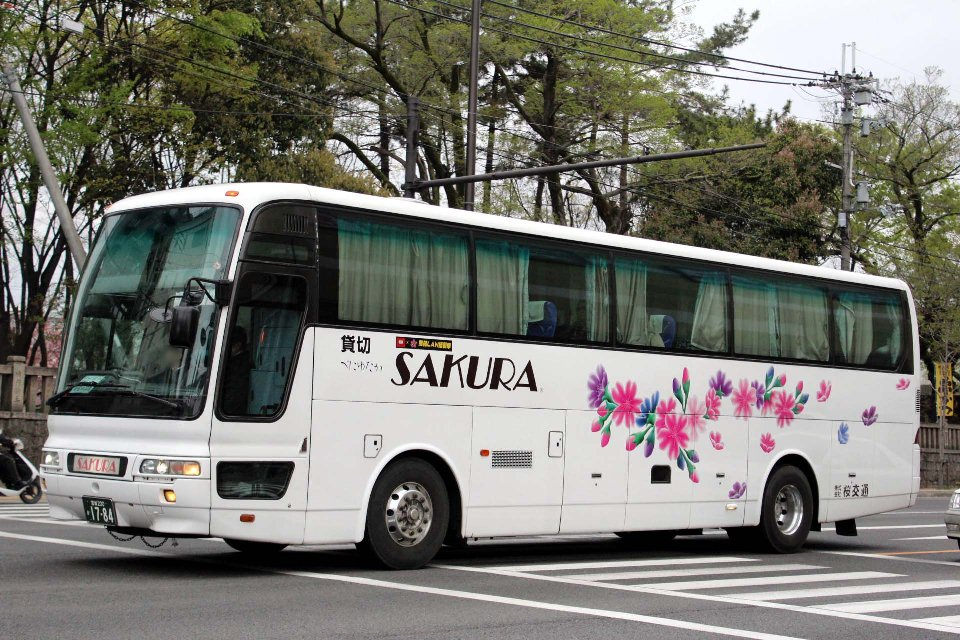 桜交通 か1784