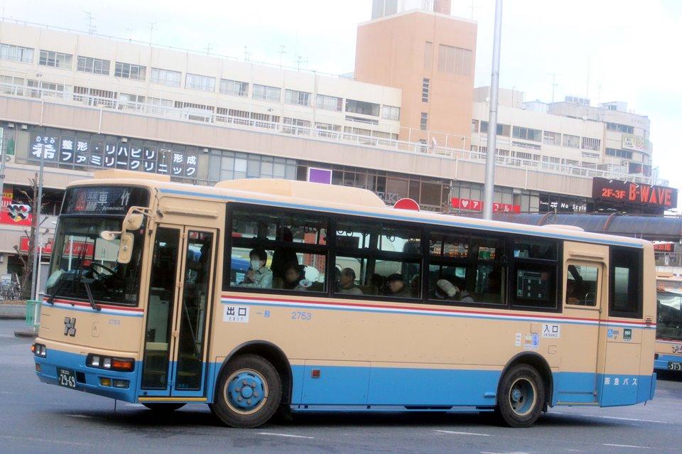 阪急バス 2753