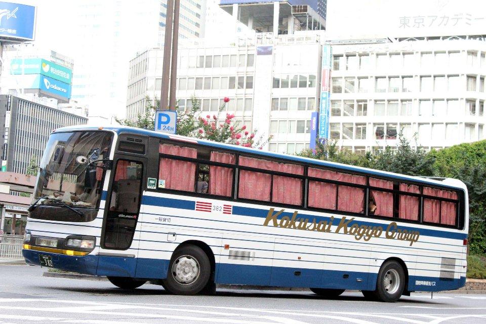 国際興業観光バス 832