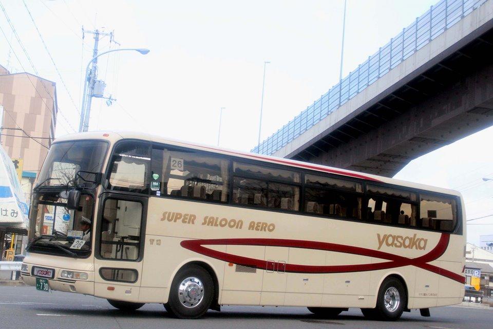 ヤサカ観光バス き730