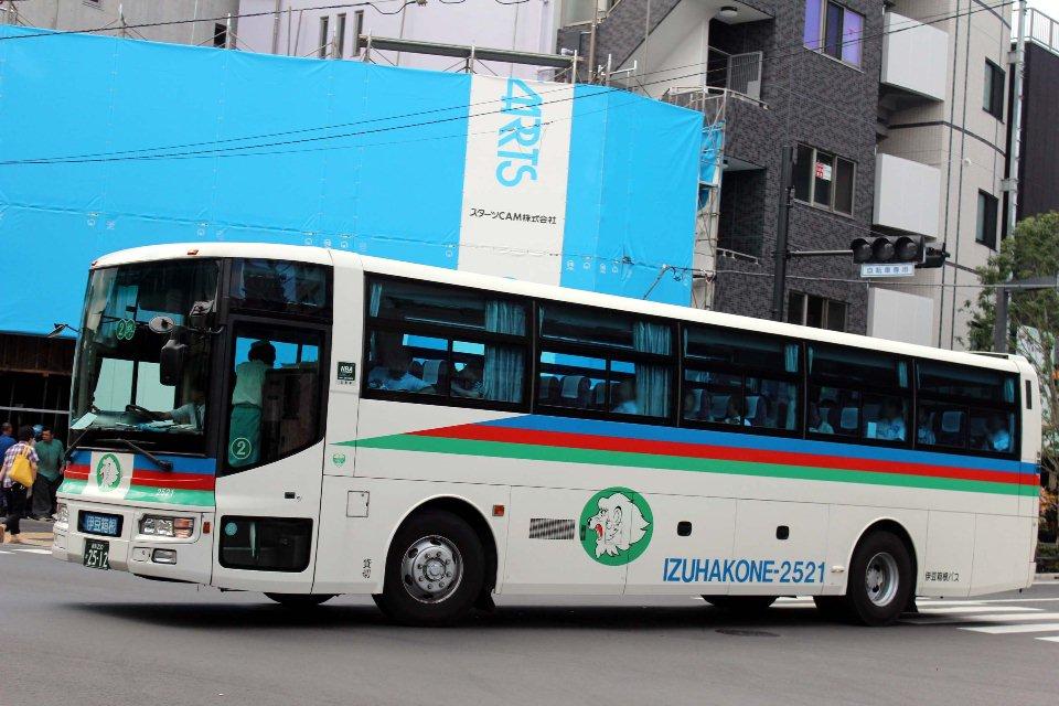 伊豆箱根バス 2521