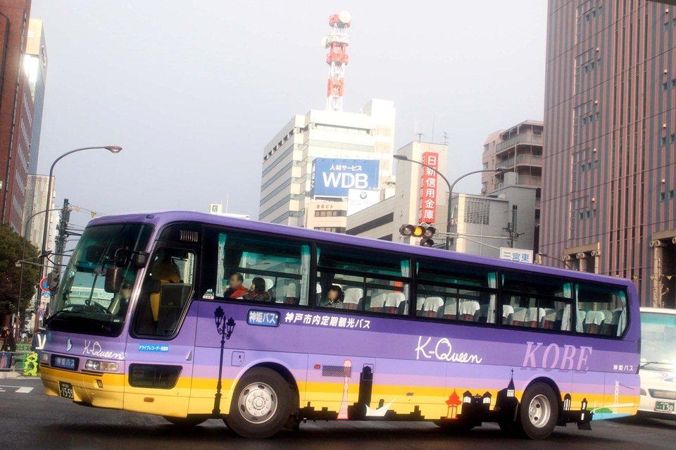 神姫バス 5038