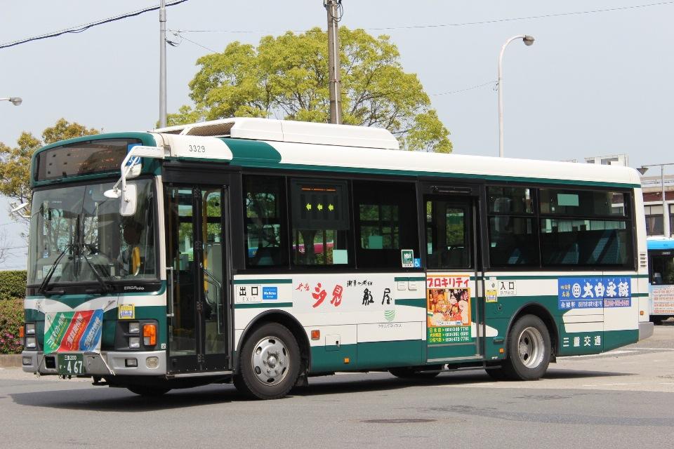 三重交通 3329