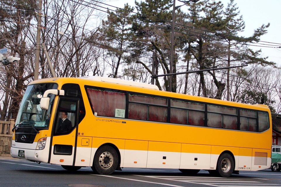 杉崎観光バス い1237