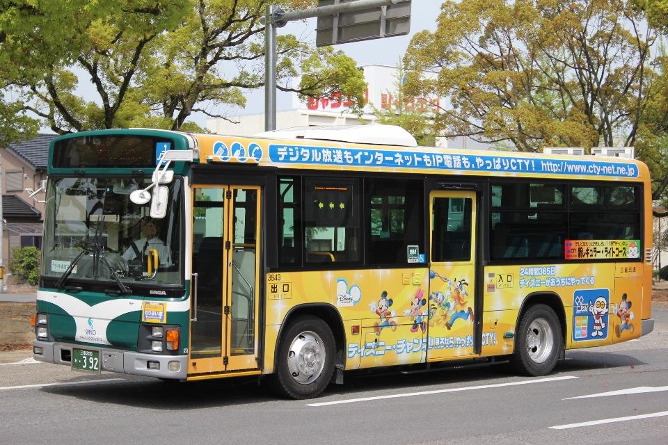 三重交通 3843
