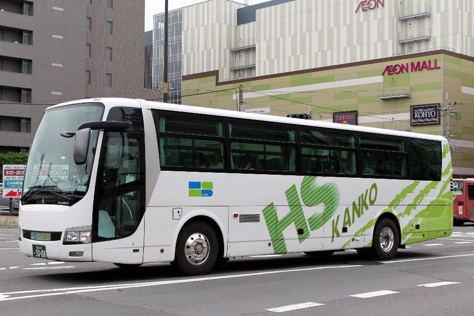 HS観光 あ3008