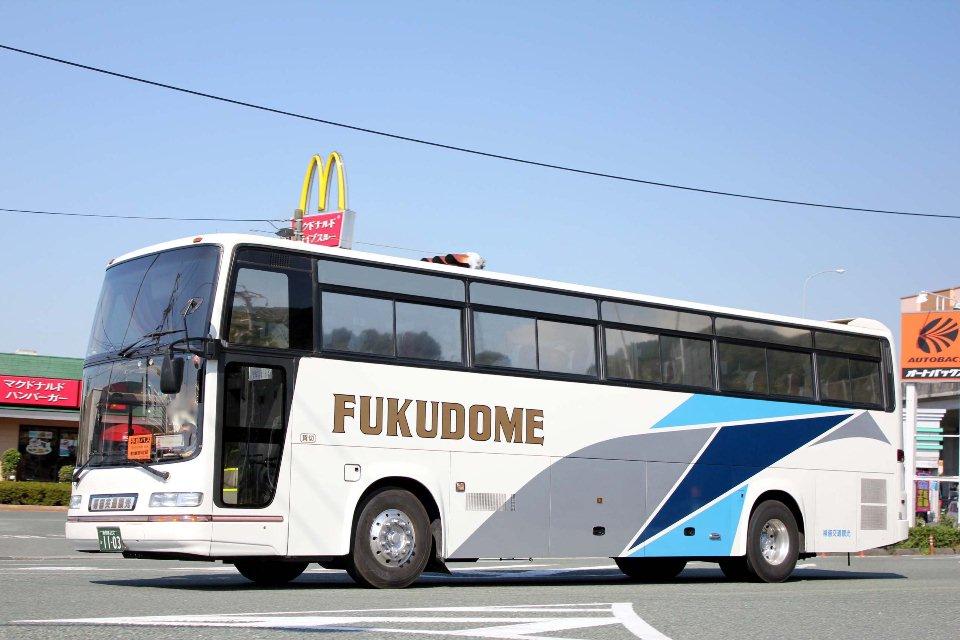 福留交通観光 か1103