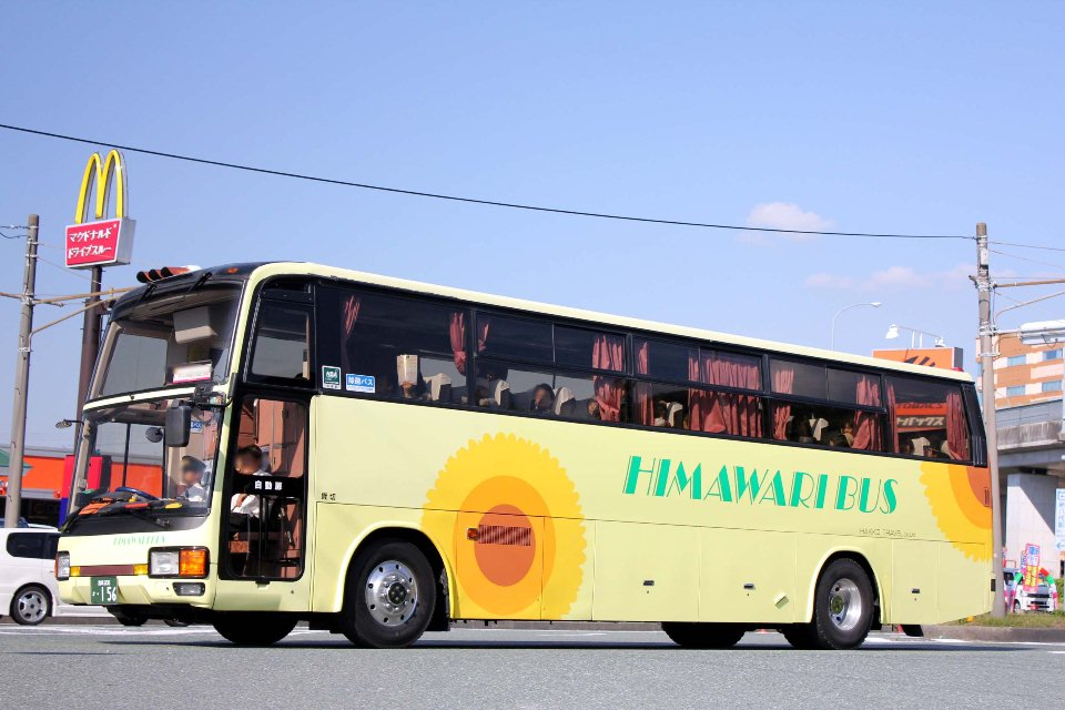 ひまわりバス か156