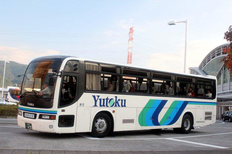 祐徳バス き493