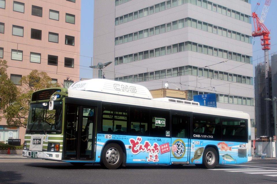 広島電鉄 66676