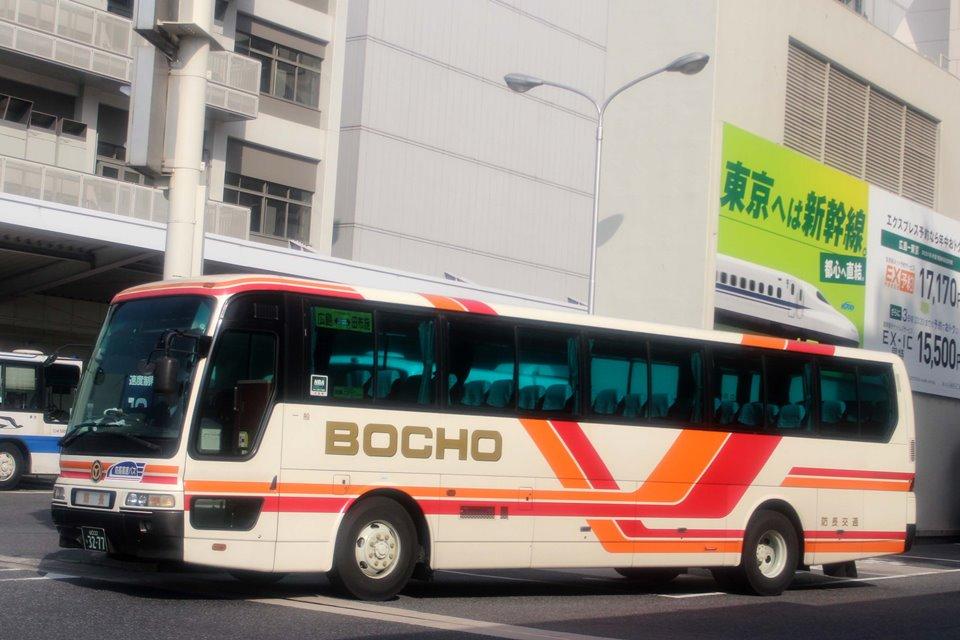 防長交通 う3277