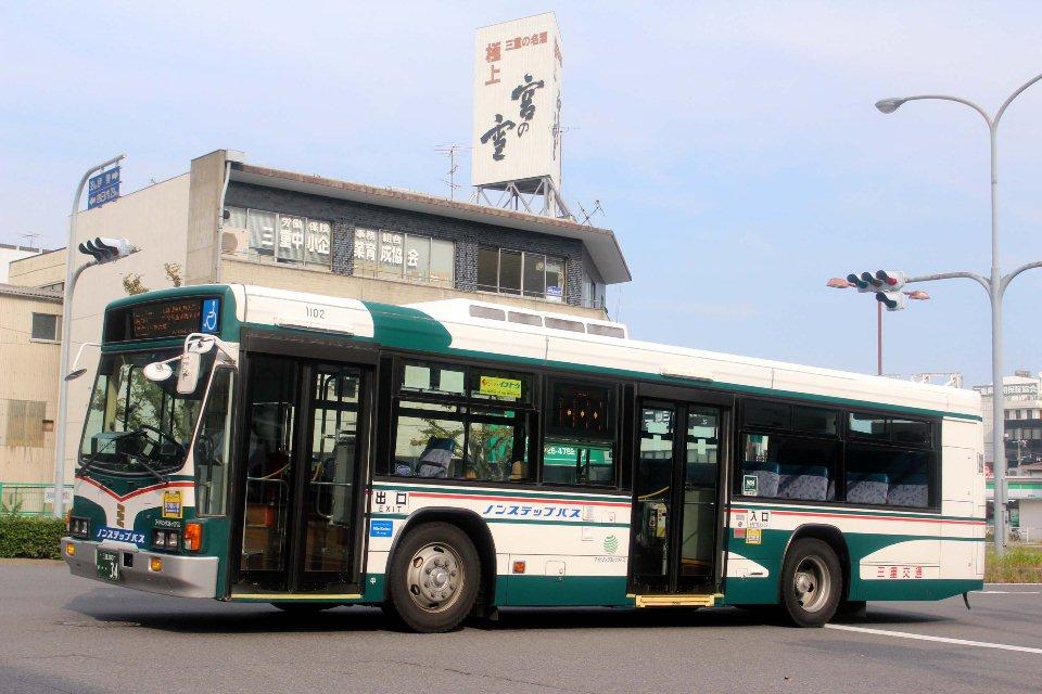 三重交通 1102