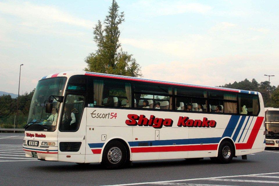滋賀観光バス か327