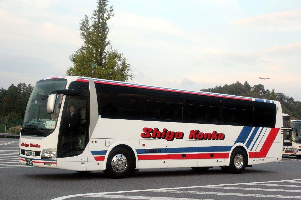 滋賀観光バス か639