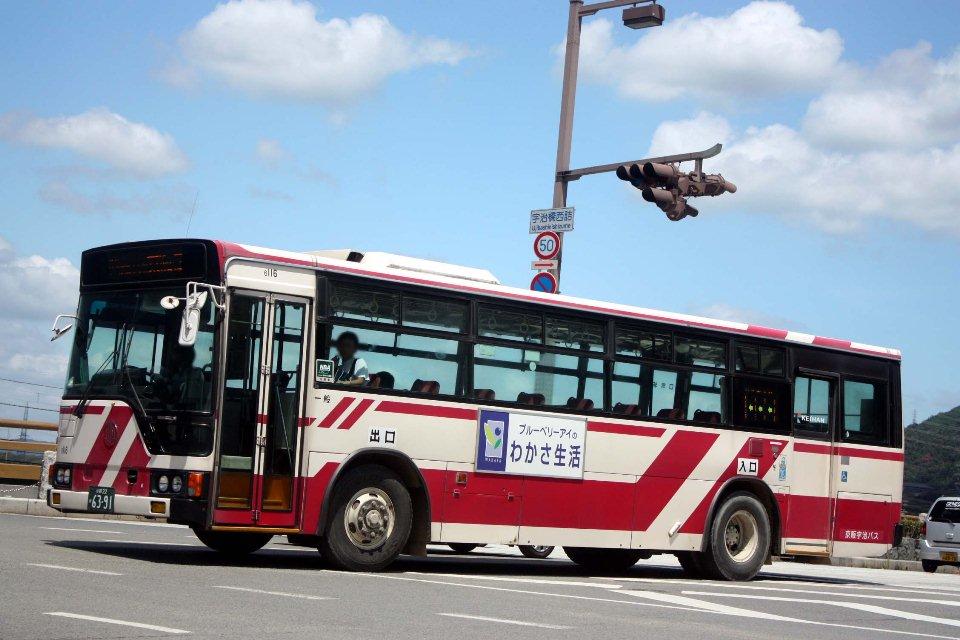 京阪宇治バス 6-116