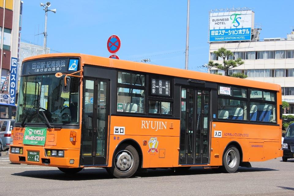 龍神バス か62