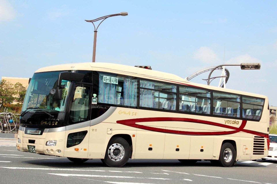 ヤサカ観光バス か1593