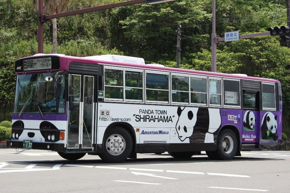 明光バス か137