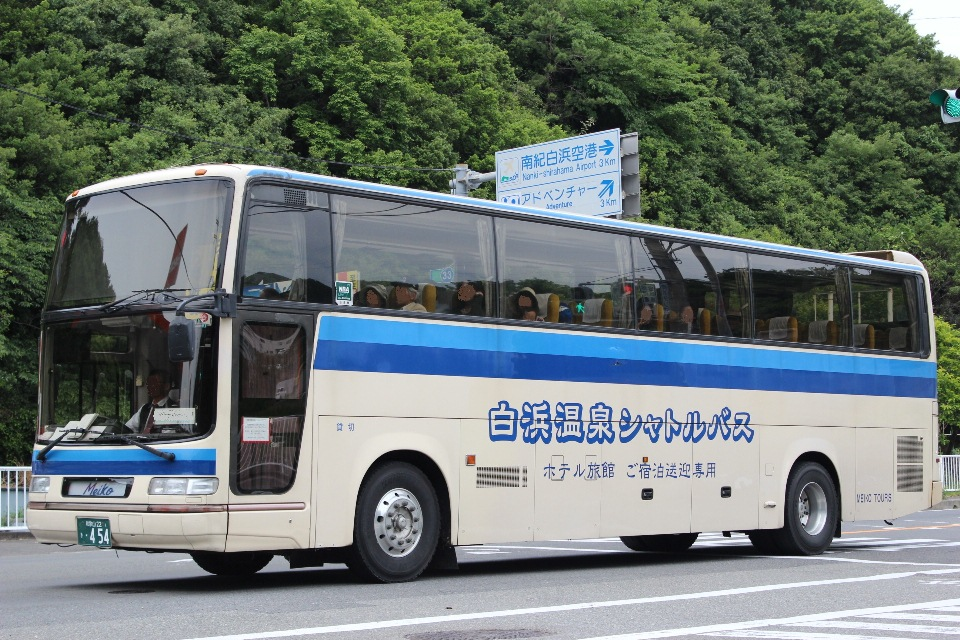明光タクシー き454