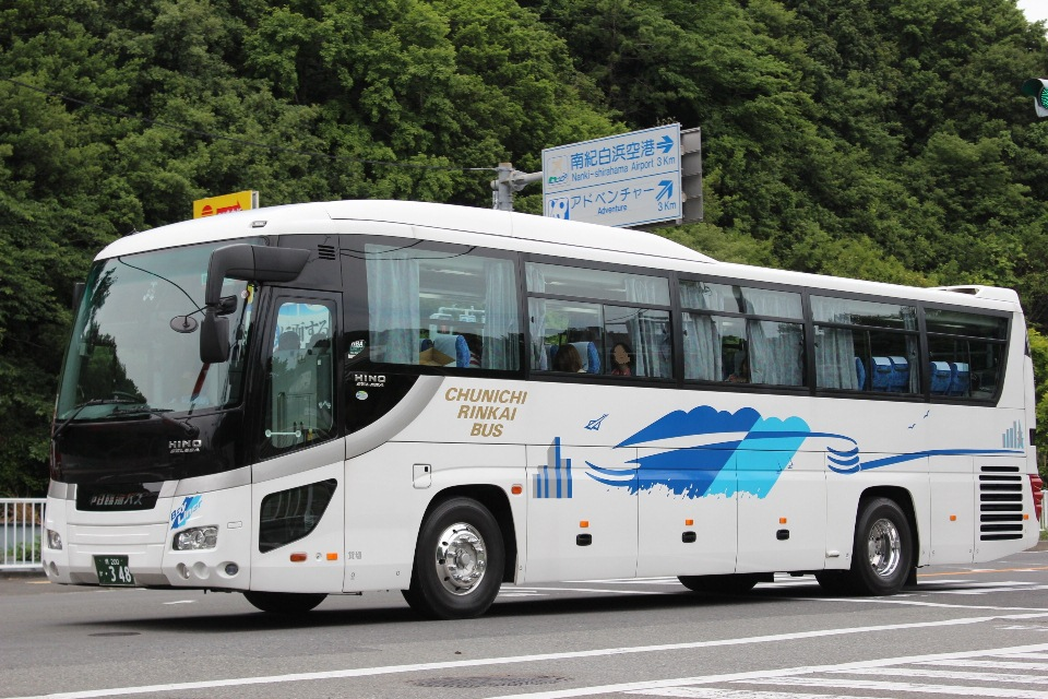 中日臨海バス か348