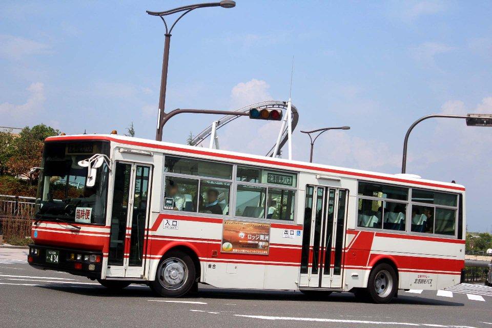 北港観光バス か434