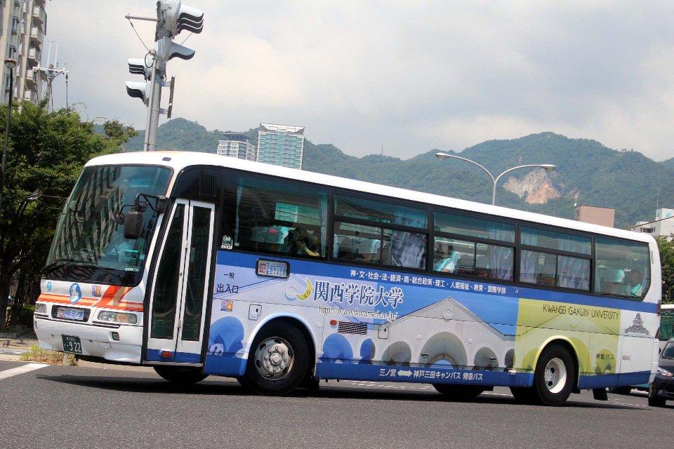 神姫バス 4840