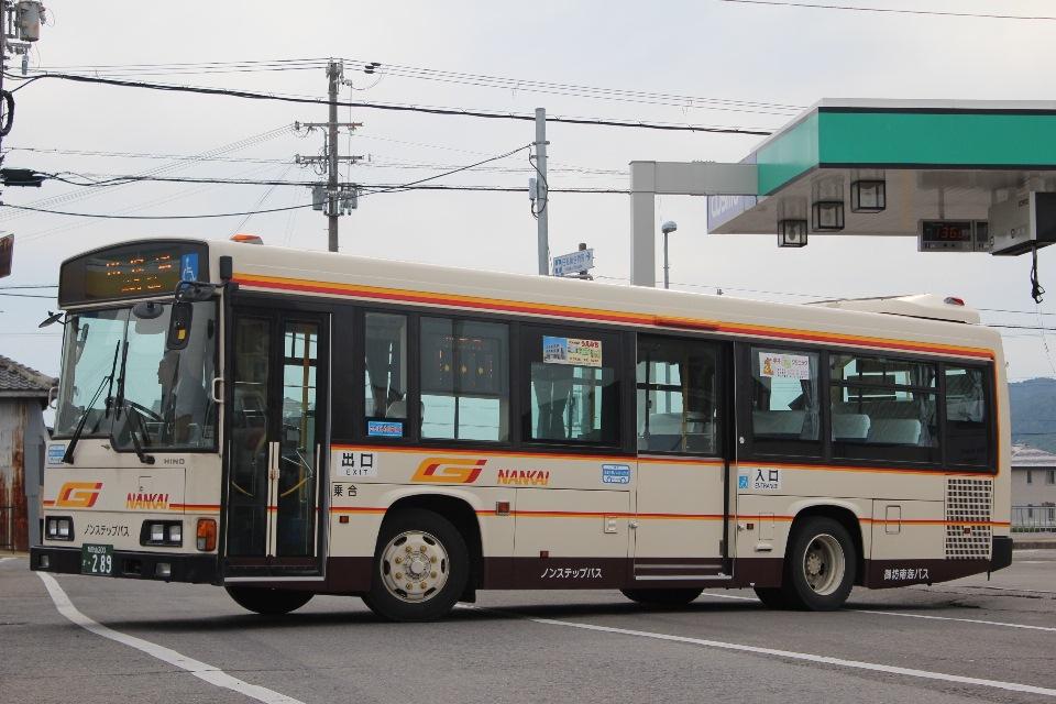御坊南海バス か289
