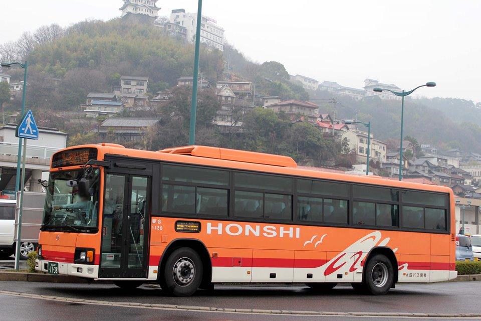 本四バス開発 1138
