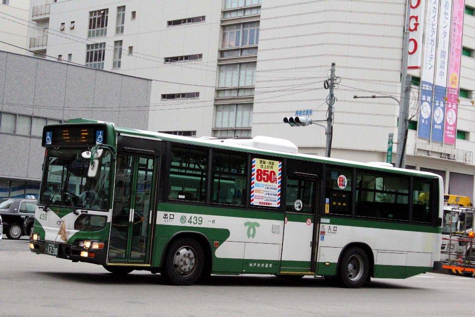 神戸市交通局 439