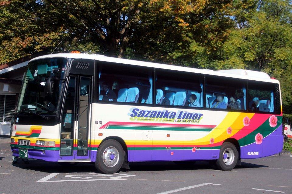 吉川交通 う37