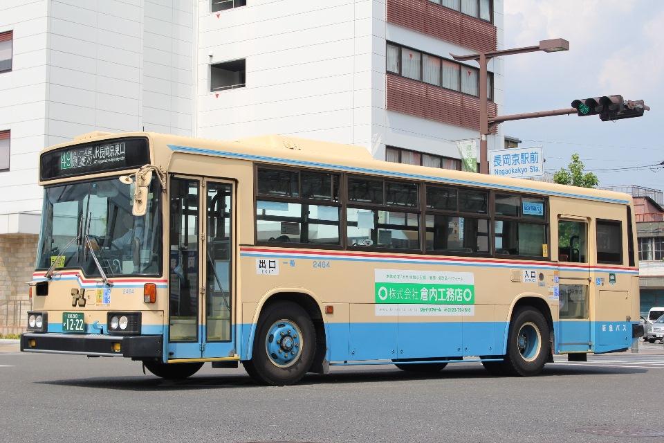 阪急バス 2464