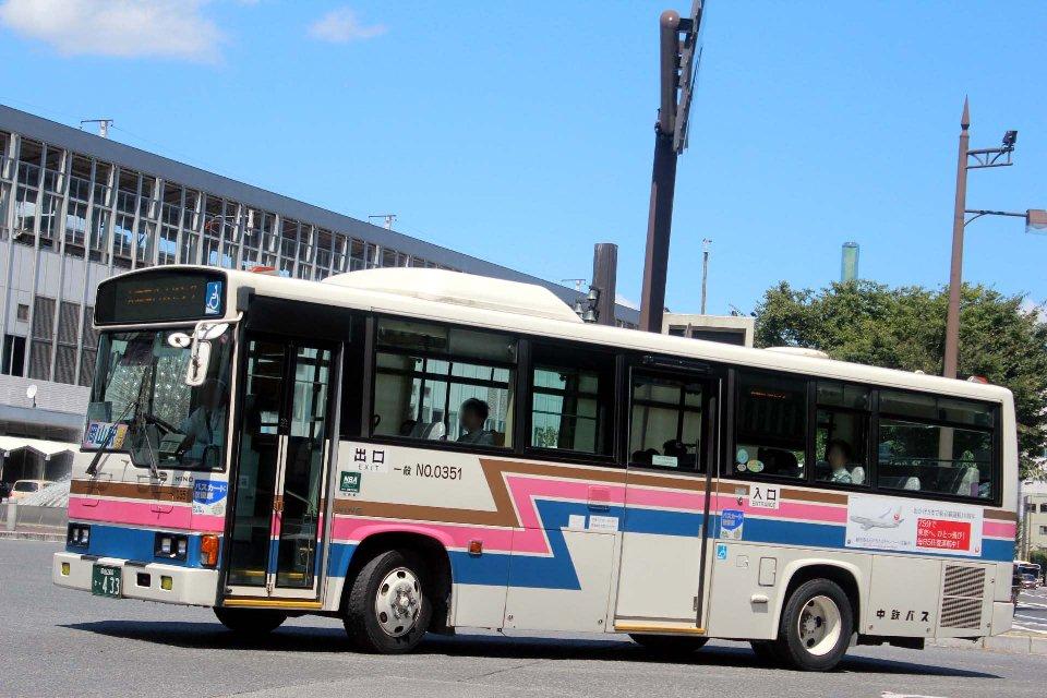 中鉄バス No.0351