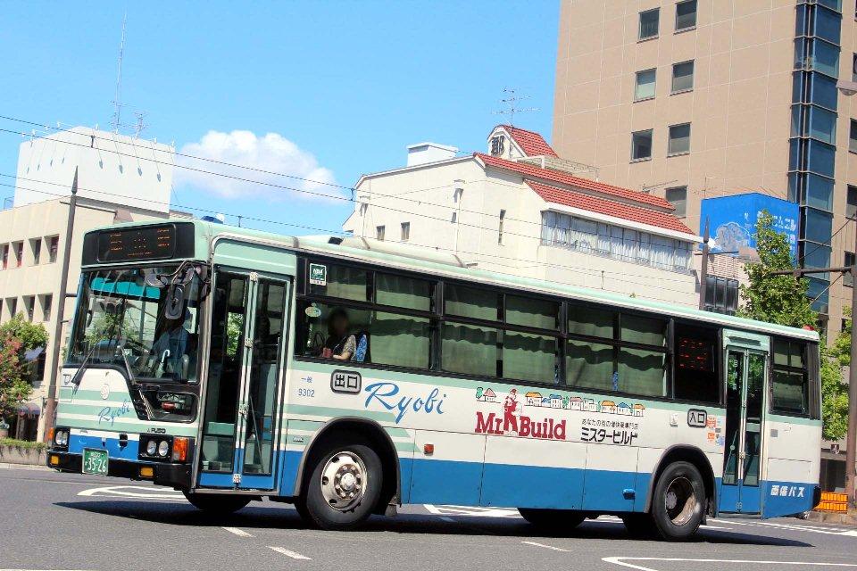 両備バス 9302