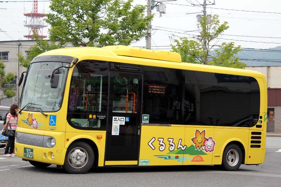 備北交通 い323