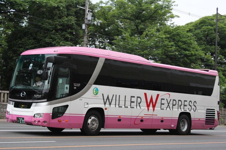 WILLER EXPRESS西日本 か273