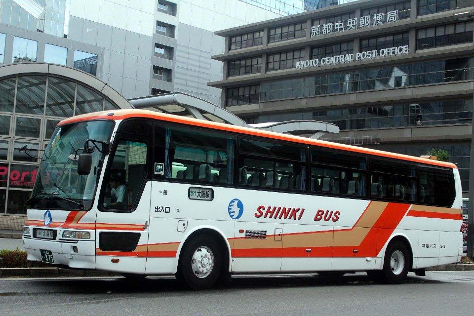 神姫バス 4845