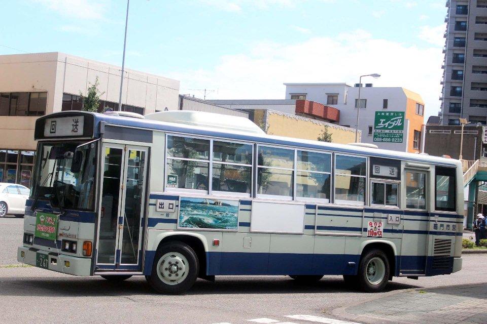 鳴門市営 き267