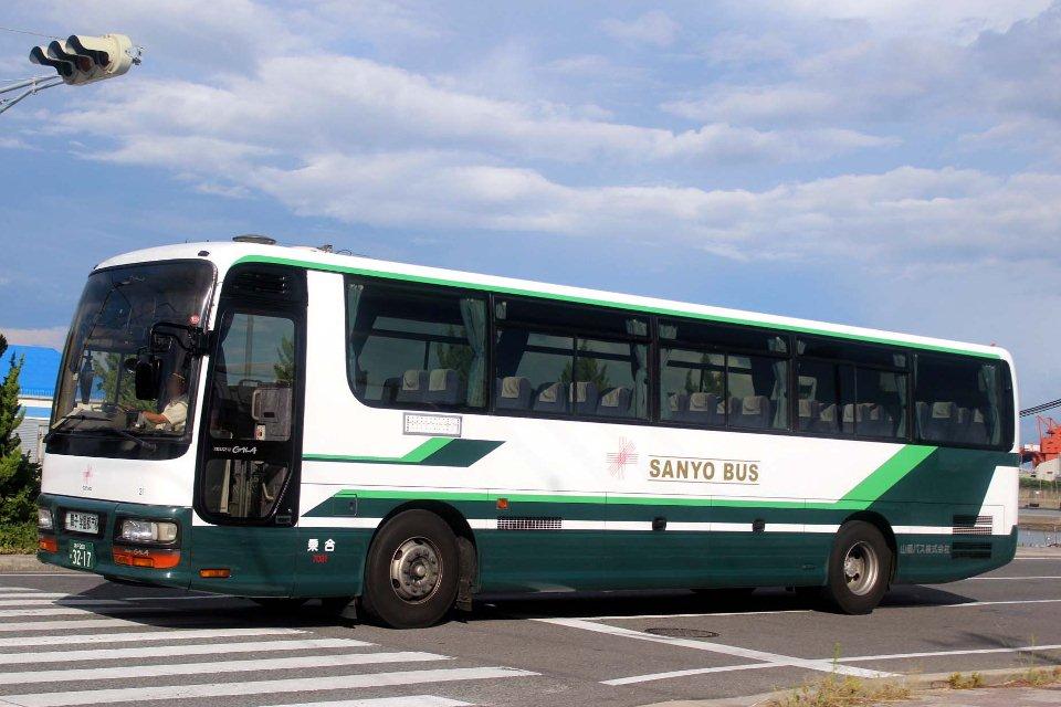 山陽バス 7031