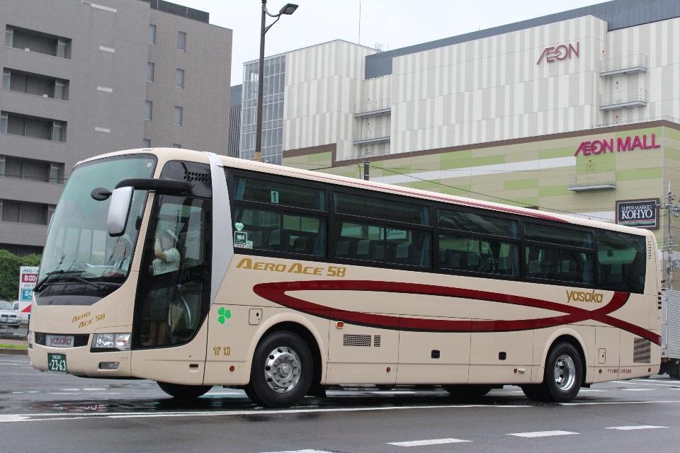 ヤサカ観光バス か2363