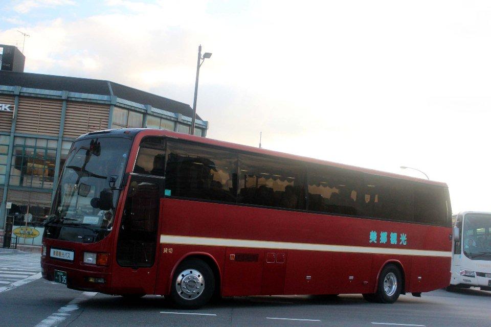 美郷観光バス か135