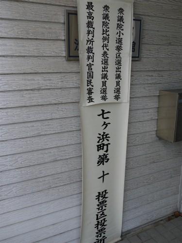 P1150627.jpg