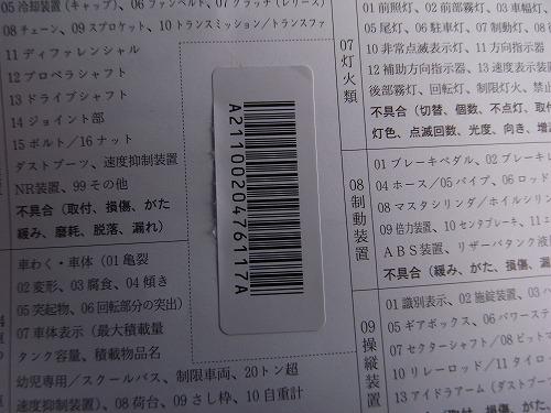 R0011479.jpg