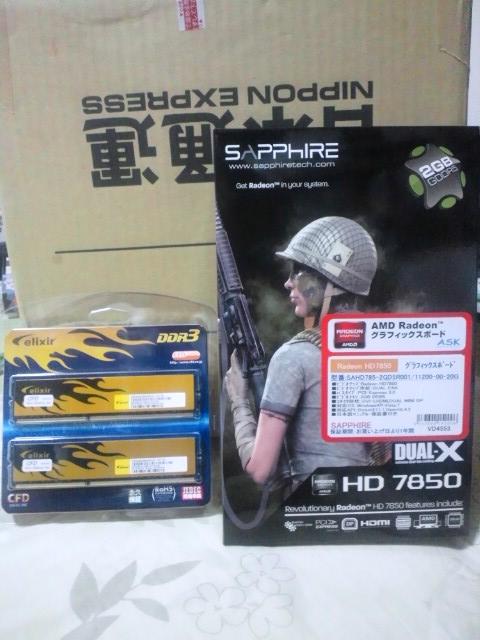 GPU01