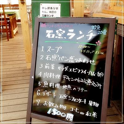 2013-03-07_1.jpg