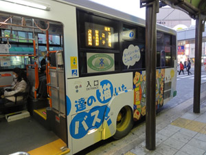 市バス市制60周年blog01