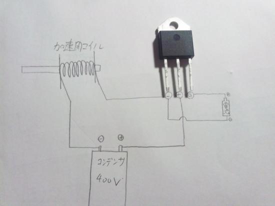 SH3L0067_convert_20120510221852.jpg