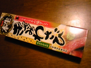 「本生きざみわさび」エスビー食品(東京)