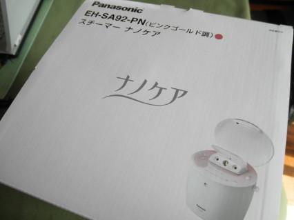 P3079905.jpg